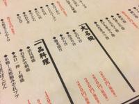 美味い寿司の条件を考えた。「すしや 吉祥@もぐら横丁」